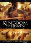 Kingdom Of Heaven - Saladin